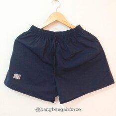 กางเกงแบงแบงของแท้ รุ่นใหม่ สีกรมท่า By Bang Bang.