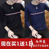 ส่วนลด เสื้อยืดแขนยาวบุรุษผู้ชายสไตล์เกาหลี หน้าอกลายสีดำ หน้าอกลายสีน้ำเงินเข้มแขนยาว Other ใน ฮ่องกง