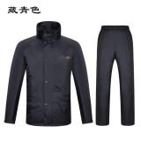 ซื้อ Tian Tang ชุดกางเกงกันฝนเสื้อกันฝนแบบไม่ติดกันแบบหนา สีน้ำเงินเข้ม รองเท้าฟีด จัดเก็บถุง Paradise ออนไลน์