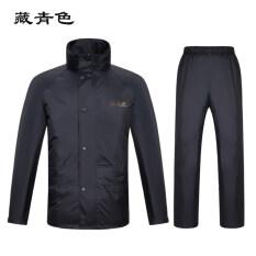 ราคา Tian Tang ชุดกางเกงกันฝนเสื้อกันฝนแบบไม่ติดกันแบบหนา สีน้ำเงินเข้ม รองเท้าฟีด จัดเก็บถุง Paradise เป็นต้นฉบับ