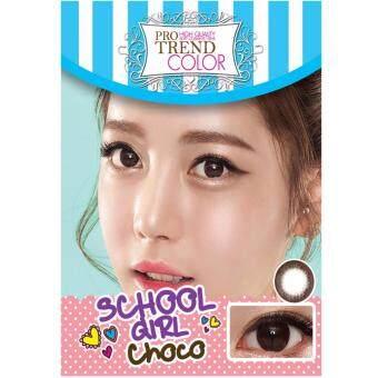 Protrend Color คอนแทคเลนส์ รุ่น School Girl Choco