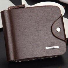 โปรโมชั่น Q Shop Men Short Wallet Simple Vintage Matte Men Slim Wallet Coin Purse Small Design Wallet Card Holder Soft Pu Wallet Coffee Intl