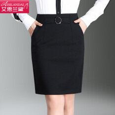 ขาย กระโปรงผู้หญิงแพคเกจสะโพกกระโปรงอารมณ์อาชีพ สีดำ Unbranded Generic ผู้ค้าส่ง