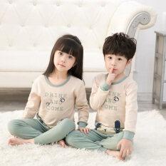 ซื้อ Qiuku ผ้าฝ้ายชุดชั้นในสาว ยาวหูหมีเด็กชายและเด็กหญิงชุด ถูก ใน ฮ่องกง