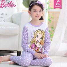 ราคา ชุดนอนเซท2ชิ้นสำหรับเด็กหญิง เสื้อ กางเกง ผ้าฝ้าย ยี่ห้อBarbie 76007 สีม่วง 76007 สีม่วง ใหม่ ถูก