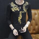 ขาย แนวโน้ม Qiuyi Bottoming เสื้อนักเรียนมัธยม แขนยาว 800 มังกรดำ Other เป็นต้นฉบับ