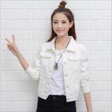 ซื้อ Qizhef Denim Short Jacket Long Sleeved Blouse Korean Style Big Size Black Jeans Blouse White Intl