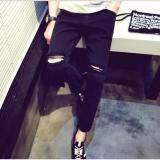 Qizhef Knee Hole Tight Jeans Jeans Black Intl ถูก