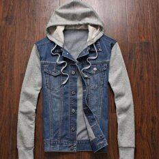 ซื้อ Qizhef Men Can Remove The Hooded Jean Jacket Blue Intl