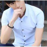 ราคา Qizhef Men Have A Short Sleeve Shirt With Flax Intl ราคาถูกที่สุด