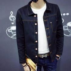 ราคา Qizhef เสื้อคลุมแฟชั่น สไตล์คาวบอย สีดำ เป็นต้นฉบับ Unbranded Generic