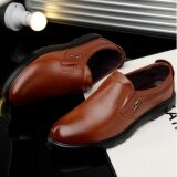 ราคา Qizhef Men S Fashion Pure Color Comfortable Business Leisure Leather Shoes Brown Intl ออนไลน์ จีน
