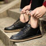 ราคา แฟชั่น Qizhef ของผู้ชายย้อนยุคลูกไม้ขึ้นรองเท้าหนังอย่างเป็นทางการ สีดำ Unbranded Generic ใหม่