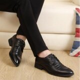 ราคา Qizhef Qizhef Men S Pure Color Lace Up Business Leisure Leather Shoes Black Intl ใน จีน