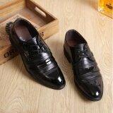 ราคา Qizhef ผู้ชาย Qizhef สีลูกไม้ขึ้นธุรกิจรองเท้าหนัง สีดำ สนามบินนานาชาติ ใหม่