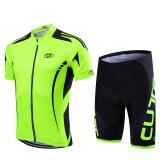 ซื้อ ร้อนแห้งแบบ 2559 Fastcute แบรนด์เสื้อแขนสั้นและกางเกงขาสั้นใส่เสื้อขี่จักรยานให้หายใจหายคอจักรยาน Fc 0103 ใหม่
