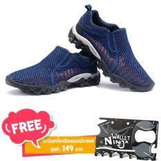 ขาย รองเท้า Aquatwo รุ่น S957 รองเท้าลุยน้ำ ลุยฝน เดินป่า เที่ยวน้ำตก ทะเล ทรงตาข่าย สวมใส่สบาย ระบายความอับชื้น สีกรมท่า แถมฟรี Card Ninja มูลค่า 149 บาท Aquatwo เป็นต้นฉบับ