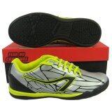 ซื้อ รองเท้ากีฬา รองเท้าฟุตซอล Breaker Bk 121 บรอนซ์ Breaker ถูก