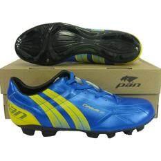 รองเท้ากีฬา รองเท้าสตั๊ด Pan 15K8 Conqure Iii น้ำเงินเหลือง Thailand