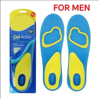 RAMADA แผ่นรองพื้นรองเท้าเจลใสเพื่อความสบายและผ่อนคลายเท้าหายเมื่อยล้าในขณะที่เดินหรือยืนเป็นเวลานาน ACTIVE GEL INSOLES FOR MEN 1 คู่