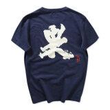 ซื้อ Ranwu คนรักเสื้อบุคลิกภาพเสื้อยืดผ้าฝ้ายไม้ไผ่ผู้ชายข้อความ สีน้ำเงินเข้ม