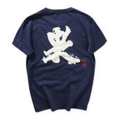 ราคา Ranwu คนรักเสื้อบุคลิกภาพเสื้อยืดผ้าฝ้ายไม้ไผ่ผู้ชายข้อความ สีน้ำเงินเข้ม ใน ฮ่องกง