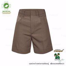 ราคา Ratchapruek ชุดนักเรียน กางเกงนักเรียน เด็กชาย รุ่น T02M03 สีกากี ใหม่ ถูก