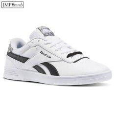 ราคา รองเท้าผู้ชาย Reebok รีบอค Bd3324 Royal Slam 245 รองเท้าผ้าใบ สีขาว เป็นต้นฉบับ