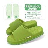 ซื้อ Refre รองเท้า นวดจากญี่ปุ่นเพื่อสุขภาพ บริเวณส้นเท้า สีเขียวอ่อน Refre