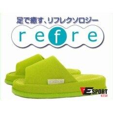 ราคา รองเท้านวดเพื่อสุขภาพ Refre Japan Slipper รองเท้าเพื่อสุขภาพ รองเท้าใส่ในบ้าน รองเท้าลดการปวดเมื่อย สีเขียวอ่อน เป็นต้นฉบับ Refre