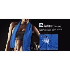 ขาย Remax ผ้าเย็น Cool Towel มหัศจจรย์ผ้าทำความเย็น เหมาะสำหรับผู้ที่ชอบทำกิจกรรมหรือออกกำลังกายกลางแจ้ง Rt W01 Remax ออนไลน์