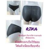 ขาย Rika 4 ตัว กางเกงในไร้ขอบ En2006 สี ดำ Rika ออนไลน์
