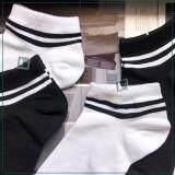 ราคา Rinlin ถุงเท้า ผู้หญิง แพ็ค 4 คู่ ข้อสั้น โอสคูล สีขาว สีดำแถบ 2 เส้น สุภาพใส่ทำงาน ลำลอง เที่ยว Women Lady Sport Old Sch**L Striped Ankle Short White Black Cotton Socks ใหม่