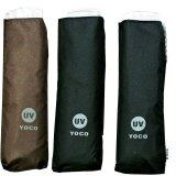 ราคา ร่มพับ 4 ตอน ร่มดำ พร้อมปกป้อง Uv สีดำ Yoco ออนไลน์