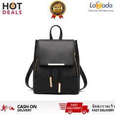 ซื้อ Rocklife Bag Women Backpack กระเป๋าสะพาย กระเป๋าเป้สะพายหลัง E1 Black กรุงเทพมหานคร