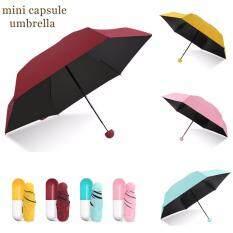 ซื้อ ร่มแคปซูล กันแดดกันฝน ร่มพับ ขนาดเล็กพกพาสะดวก Rose Red Unbranded Generic เป็นต้นฉบับ