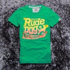 ซื้อ Rudedog เสื้อยืด ผู้ชาย รุ่น Bubble สีเขียว ใหม่