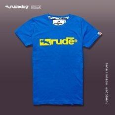 ซื้อ Rudedog เสื้อยืด ผู้ชาย รุ่น Newbox สีฟ้า Rudedog เป็นต้นฉบับ
