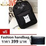 ขาย Ruyuan กระเป๋า กระเป๋าเป้ กระเป๋าสะพายหลัง Backpack รุ่น No 02228 Black แถมฟรี กระเป๋าสตางค์ผู้หญิง หนังอย่างดี สำดำ รุ่น No 9 1Pcs ใหม่