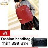 Ruyuan Fashion Korea Bag Women Bag กระเป๋าสะพายข้างสำหรับผู้หญิง รุ่น No 02225 Red แถมฟรี กระเป๋าสตางค์ผู้หญิง หนังอย่างดี สำดำ รุ่น No 9 1Pcs Ruyuan ถูก ใน กรุงเทพมหานคร