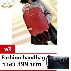 Ruyuan Fashion Korea Bag Women Bag กระเป๋าสะพายข้างสำหรับผู้หญิง รุ่น No 02225 Red แถมฟรี กระเป๋าสตางค์ผู้หญิง หนังอย่างดี สำดำ รุ่น No 9 1Pcs ใหม่ล่าสุด