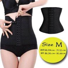 ราคา Ruyuan ชุดกระชับสัดส่วน Model Body Shaper Strap Ruyuan เป็นต้นฉบับ