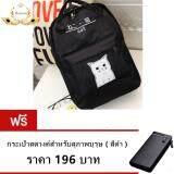 ขาย Ruyuan กระเป๋า กระเป๋าสะพาย กระเป๋าเป้สะพายหลัง รุ่น No 02228 Black แถมฟรี กระเป๋าสตางค์สำหรับสุภาพบุรุษ 1Pcs Ruyuan