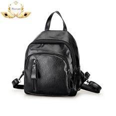 ขาย Ruyuan กระเป๋าสะพายหลัง กระเป๋าเป้ กระเป๋าแฟชั่นผู้หญิง รุ่น No 02237 Black Ruyuan ถูก