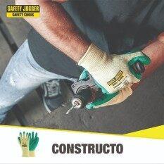 Safety Jogger รุ่น Constructo ถุงมือเซฟตี้ ถุงมือนิรภัย ถุงมือก่อสร้างทั่วไป.
