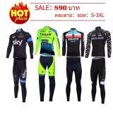 ราคา Sale:879บาท Super D Shop ชุดสั้นปั่นจักรยานลายทีม Size:s 3Xl(คละลาย) ออนไลน์
