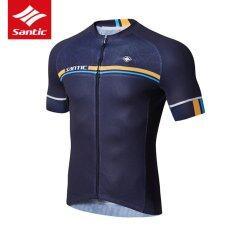 ขาย ซื้อ Santic Summer New Men Short Sleeve Cycling Jersey Sporty Model Breathable Quick Dry Tops Bike Bicycle Sports Clothing Navy Blue Intl จีน