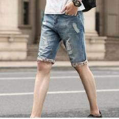 ซื้อ Save กางเกงยีนส์ผู้ชาย ขา 3 ส่วน แต่งแถบสีปลายขา แต่งขาด สียีนส์ รุ่น713 Savr