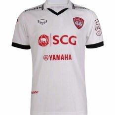 ราคา แกรนด์สปอร์ตเสื้อฟุตบอลสโมสร Scgเมืองทอง 2017 สีขาว ใหม่ ถูก