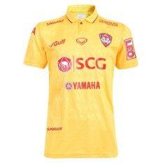 แกรนด์สปอร์ตเสื้อฟุตบอลสโมสรscgเมืองทอง 2018 (สีเหลือง) By Grand Sport(mp).
